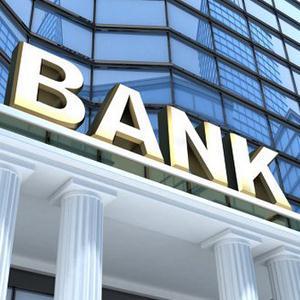 Банки Хотынца