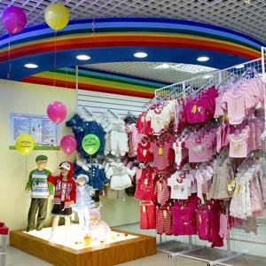 Детские магазины Хотынца