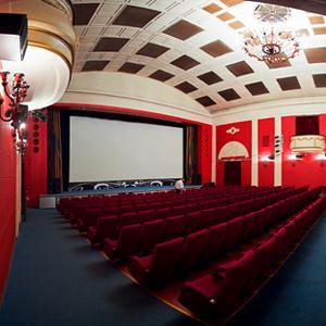 Кинотеатры Хотынца