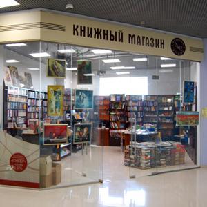 Книжные магазины Хотынца