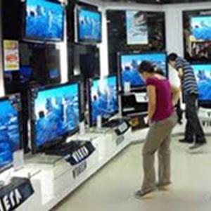 Магазины электроники Хотынца