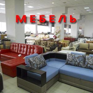 Магазины мебели Хотынца