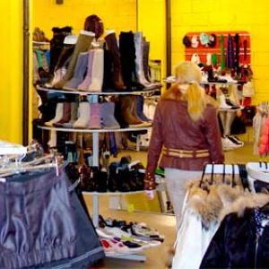 Магазины одежды и обуви Хотынца