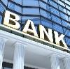 Банки в Хотынце