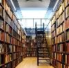 Библиотеки в Хотынце