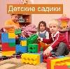 Детские сады в Хотынце