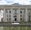 Дворцы и дома культуры в Хотынце
