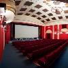 Кинотеатры в Хотынце