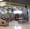 Книжные магазины в Хотынце