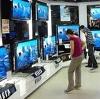 Магазины электроники в Хотынце
