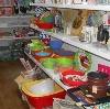 Магазины хозтоваров в Хотынце