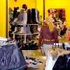 Магазины одежды и обуви в Хотынце