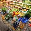 Магазины продуктов в Хотынце