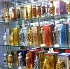 Парфюмерные магазины в Хотынце