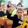 Школы в Хотынце