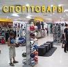 Спортивные магазины в Хотынце