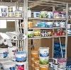 Строительные магазины в Хотынце