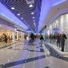 Торговые центры в Хотынце