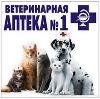 Ветеринарные аптеки в Хотынце