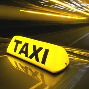 Такси Хотынца