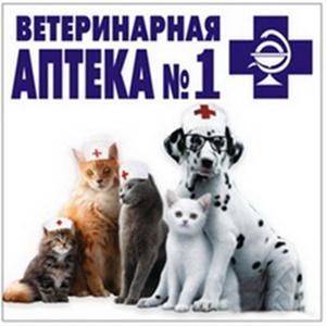 Ветеринарные аптеки Хотынца